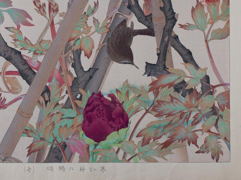 Winter Wren and Peonies - Gray Animal Print by Tsuchiya Rakusan