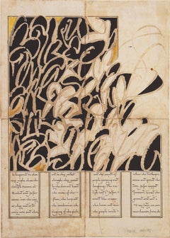 Modernist Abstract with Calligraphy, 'The Caliph Harum al Rashid', Woman Artist
