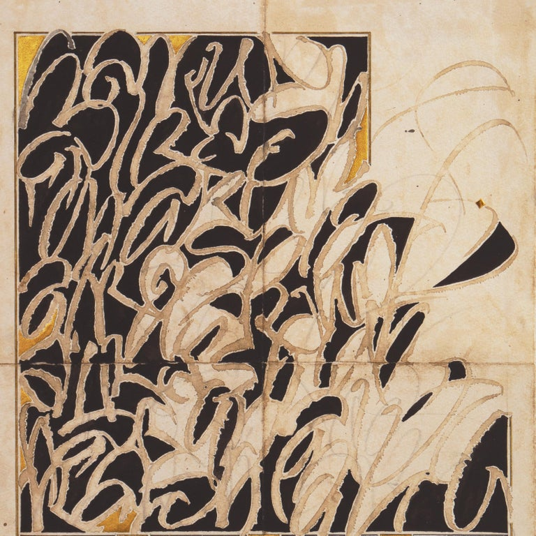 Signed lower right, 'Monica Dengo' and dated 1995; additionally signed verso and titled, 'No.3: The Caliph Harum al Rashid'.  An educator and calligrapher, Monica Dengo has taught, exhibited and studied around the world.   Dengo began the study of