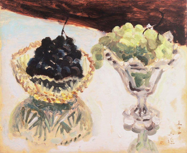 Sanzo Wada Still-Life Painting - Still Life of Green and Black Grapes   (Japanese, Post-Impressionist, framed)