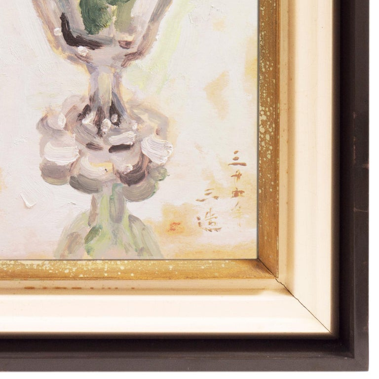 Still Life of Green and Black Grapes   (Japanese, Post-Impressionist, framed) - Beige Still-Life Painting by Sanzo Wada