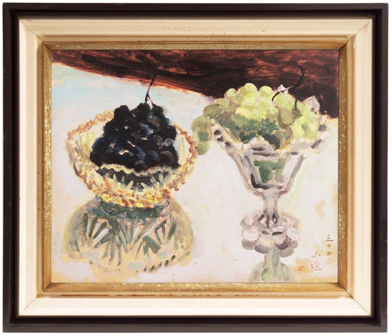 Still Life of Green and Black Grapes   (Japanese, Post-Impressionist, framed) - Painting by Sanzo Wada