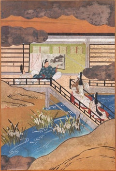 'Garden Landscape with River', 19th Century Kano School