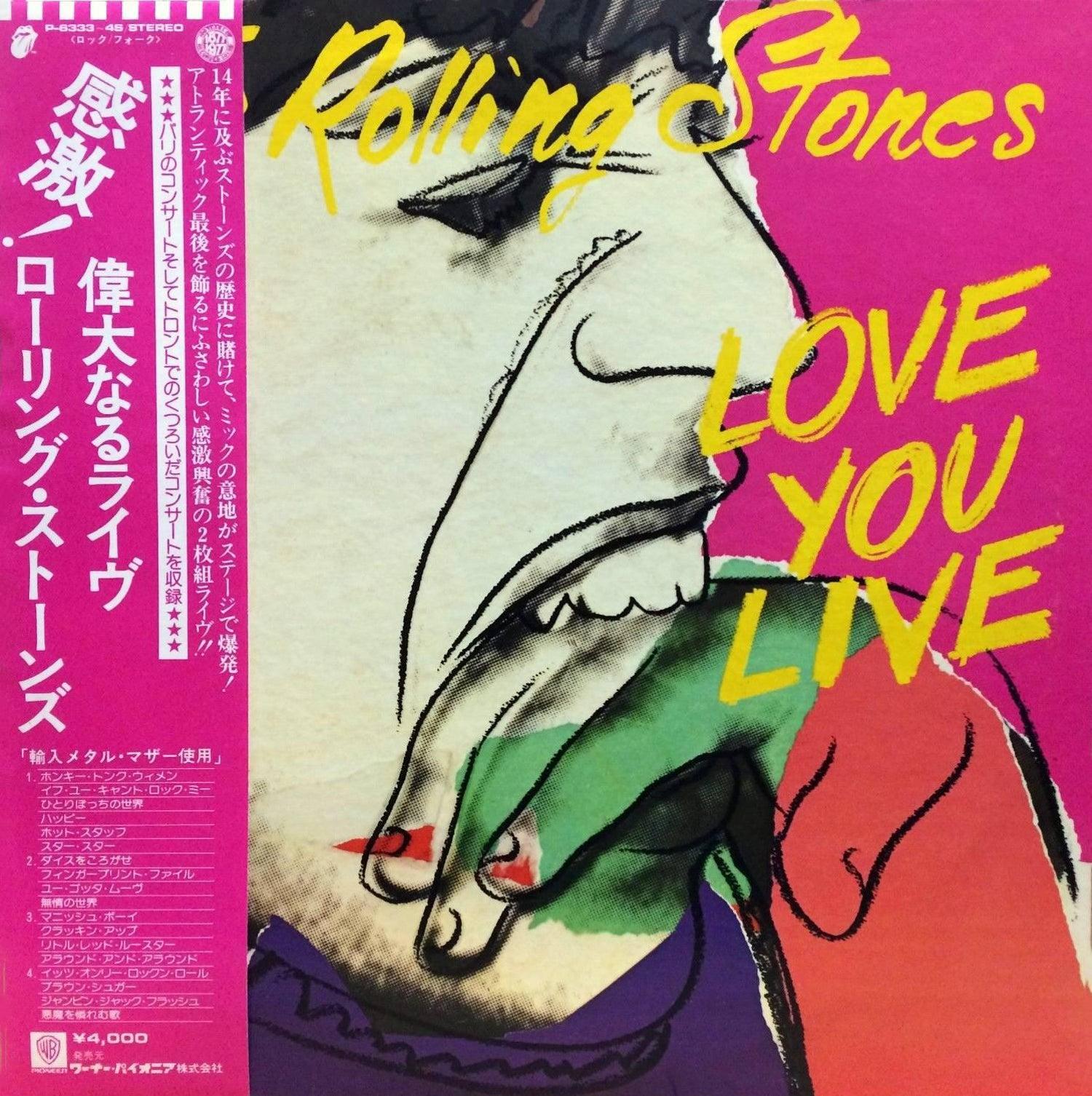 Andy Warhol, Rolling Stones Album Cover Art Japan 1st Press