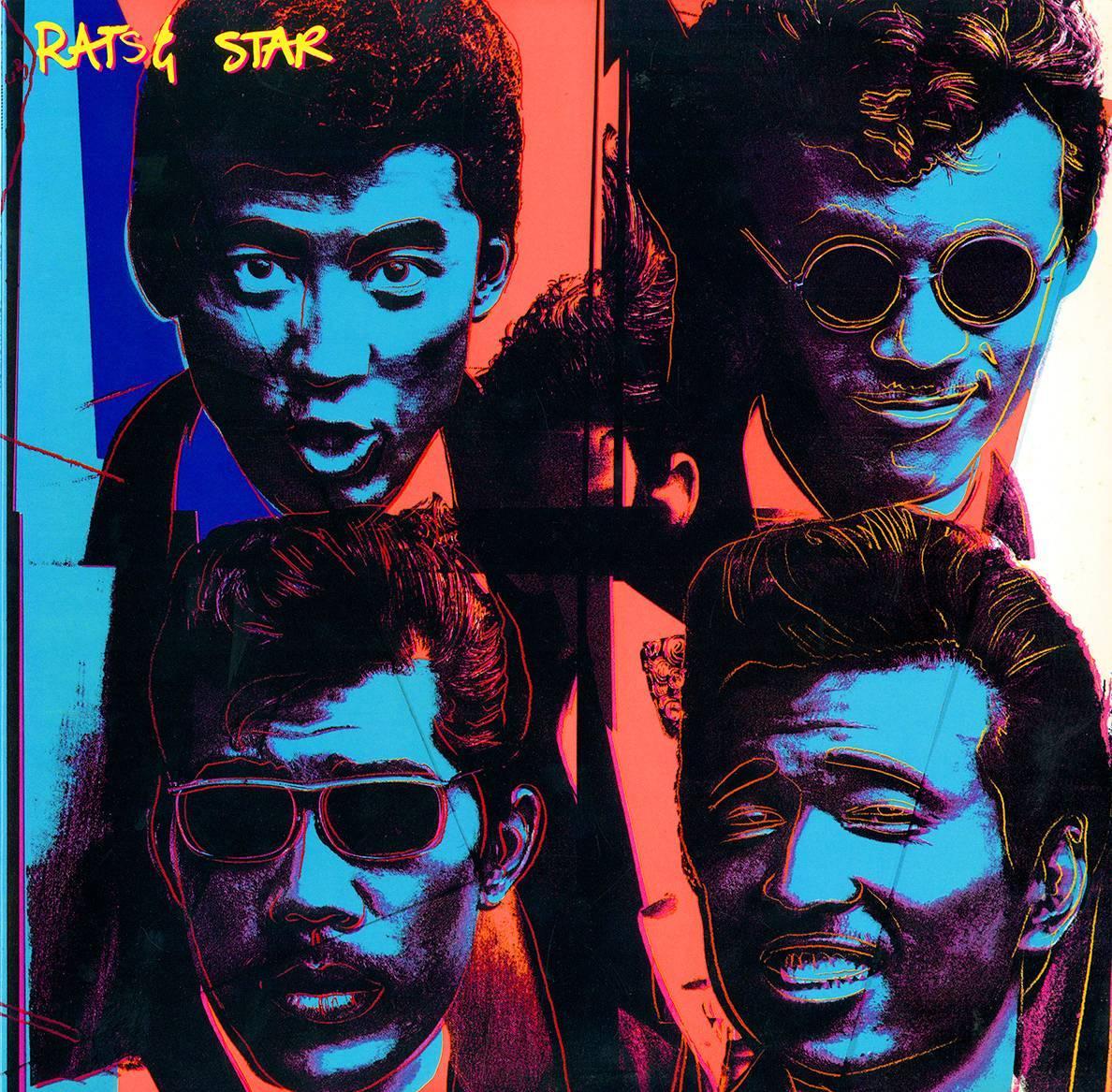 Rare Andy Warhol Record Cover Art (Warhol album art)