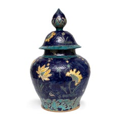 """""""Untitled"""" Flower and Swan Jar by Magdalena Suarez Frimkess and Michael Frimkess"""
