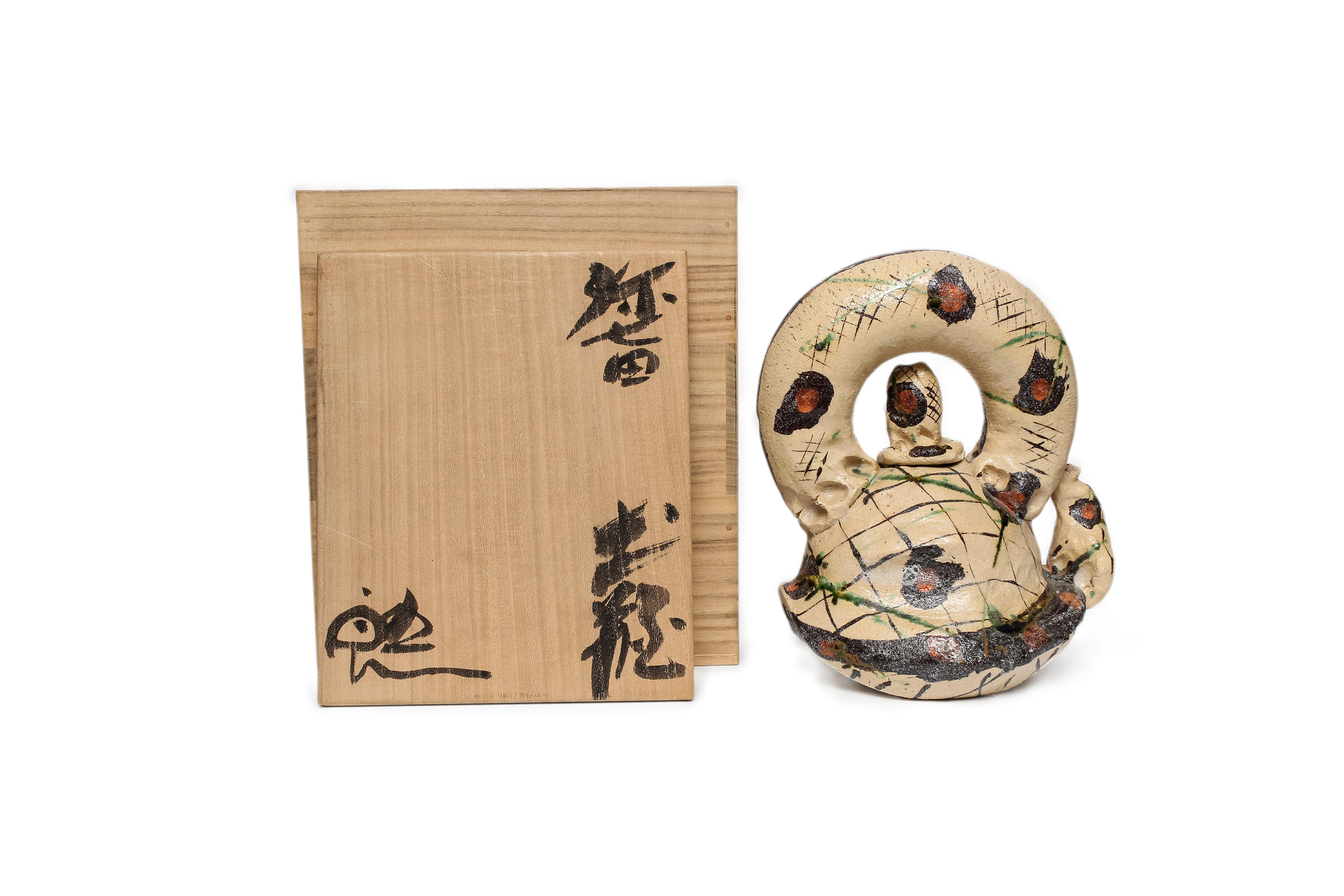 Untitled teapot by Suzuki Goro