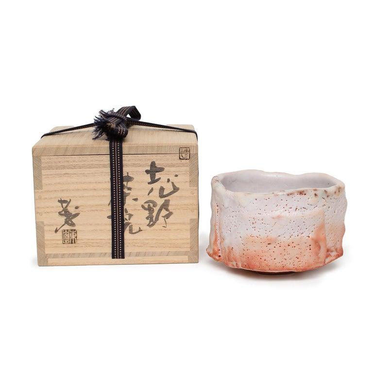 "Higashida Shigemasa Shino Teabowl with Box  stoneware and shino glaze 3 x 5.5 x 5.5"" date unknown  signed by artist"