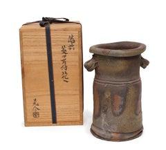 Bizen Vase with Box by Kaneshige Kosuge (INV# NP2775)