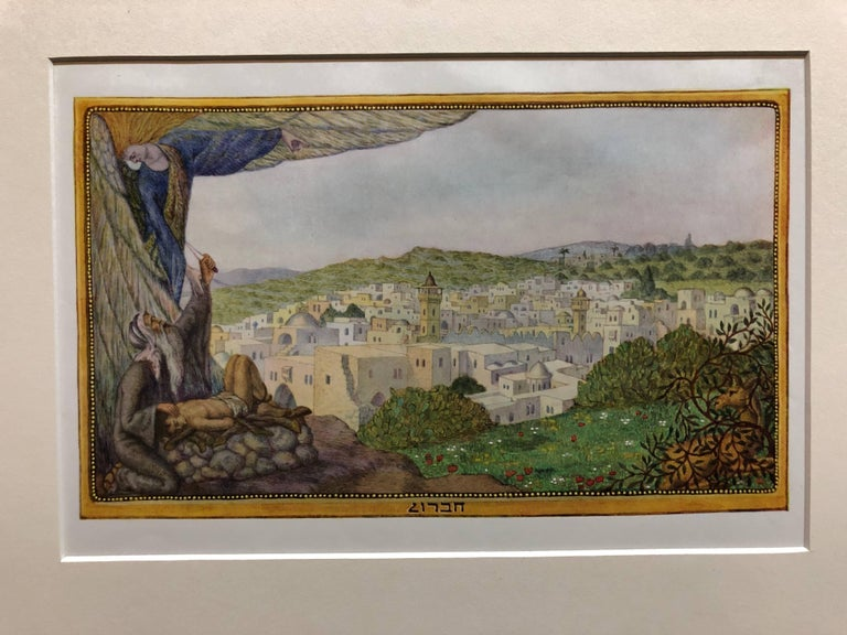 Rare Judaica Chevron Bezalel Zeev Raban Chromolithograph (made in Palestine) - Art by Zeev Raban