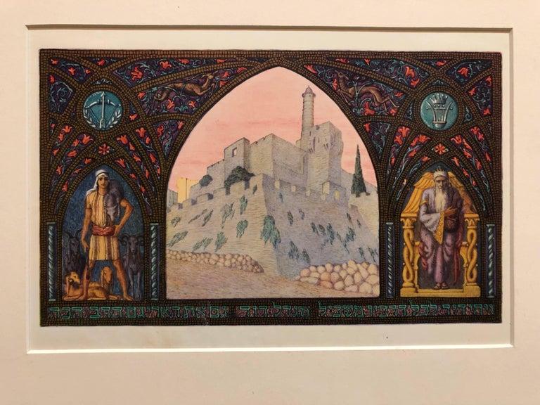 Rare Judaica Jerusalem Bezalel Zeev Raban Chromolithograph (made in Palestine) - Art by Zeev Raban