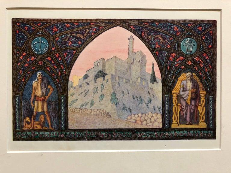 Rare Judaica Jerusalem Bezalel Zeev Raban Chromolithograph (made in Palestine) For Sale 1