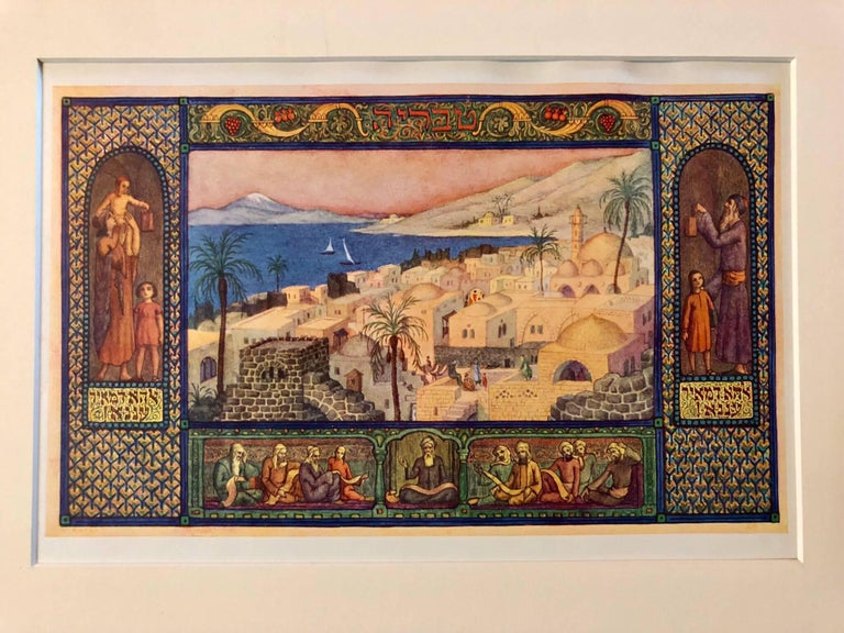 Rare Judaica Tiberius Bezalel Zeev Raban Chromolithograph (made in Palestine) - Art by Zeev Raban