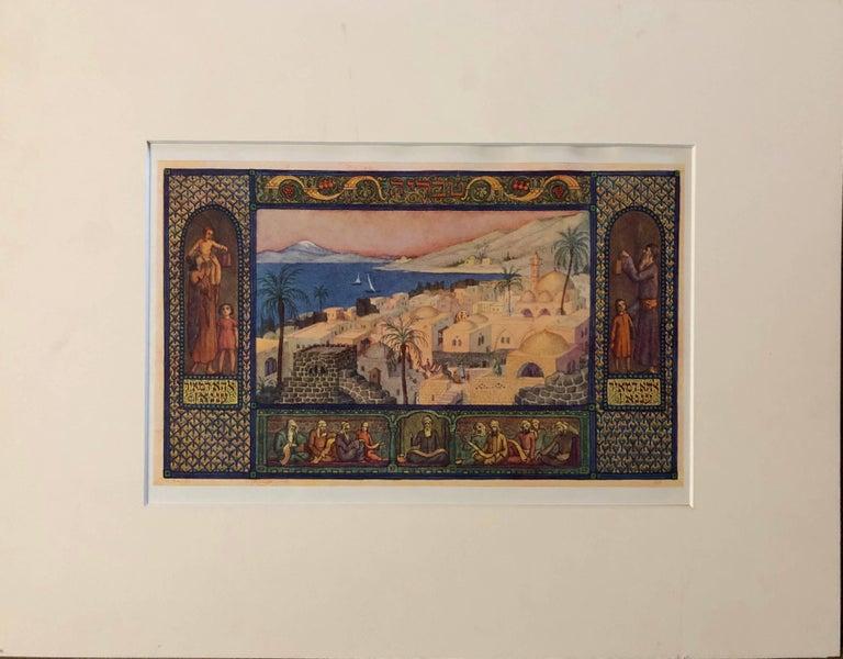 Rare Judaica Tiberius Bezalel Zeev Raban Chromolithograph (made in Palestine) - Art Nouveau Art by Zeev Raban