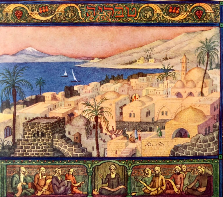 Jerusalem's Bezalel School The Bezalel Academy of Arts and Design, was founded in 1906 by Boris Schatz. In 1903, Schatz met Theodore Herzl and became an ardent Zionist. At the Zionist Congress of 1905, he proposed the idea of an art school in the