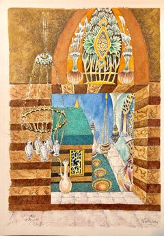 Machpela Cave Chevron 1967 Israeli Judaica Mixed Media Print Watercolor Painting