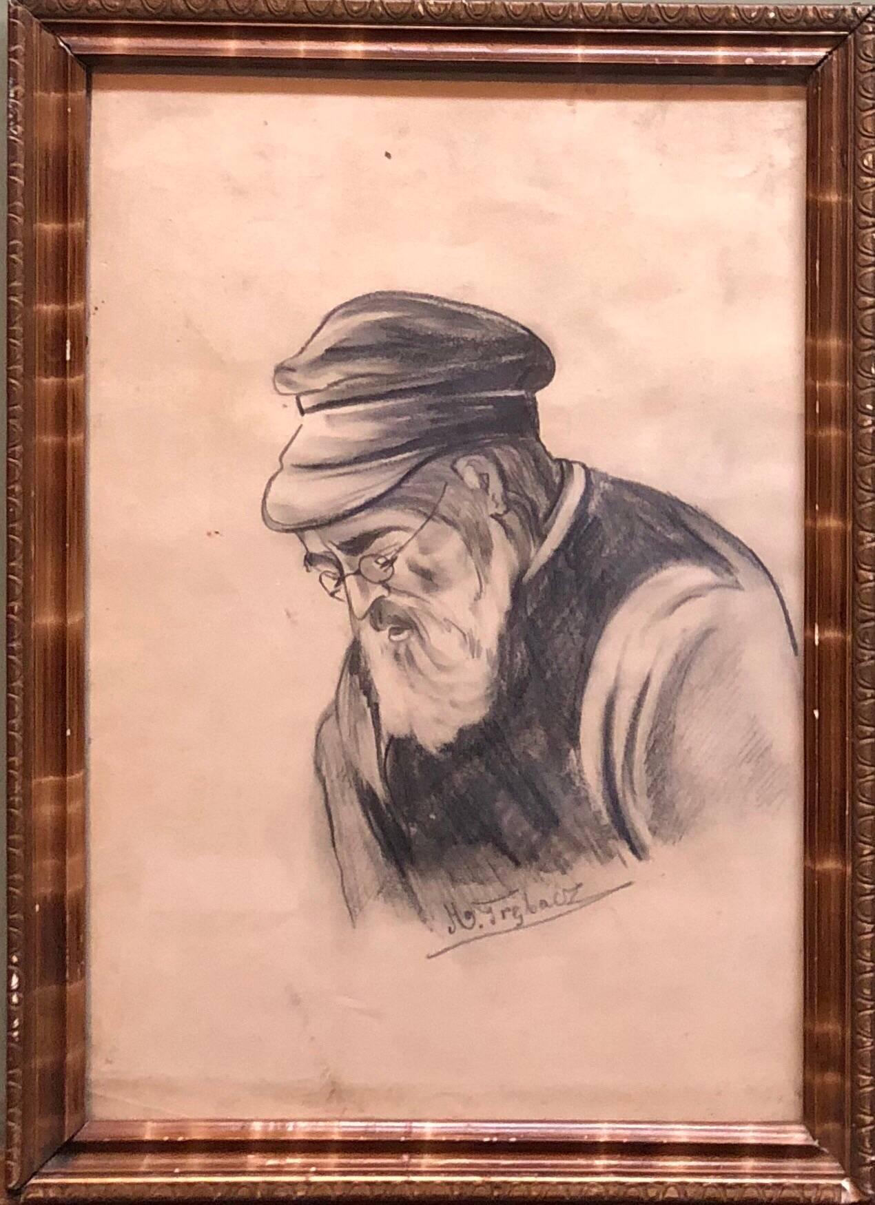 Old Jewish Shtetl Rabbi Charcoal Judaica Drawing World War II Era