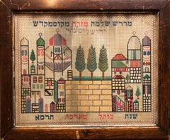 "Judaica Hebrew Folk Art Embroidery Punchwork ""Mizrach"" 1901 Palestine Sampler"