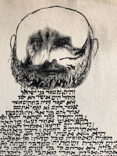 Leonard Baskin Watercolor Ink Illustration Painting Judaica Hebrew Calligraphy