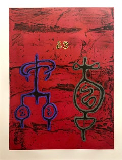 Untitled #11 Two Forms Red Ground Abstract Expressionist Aquatint Etching