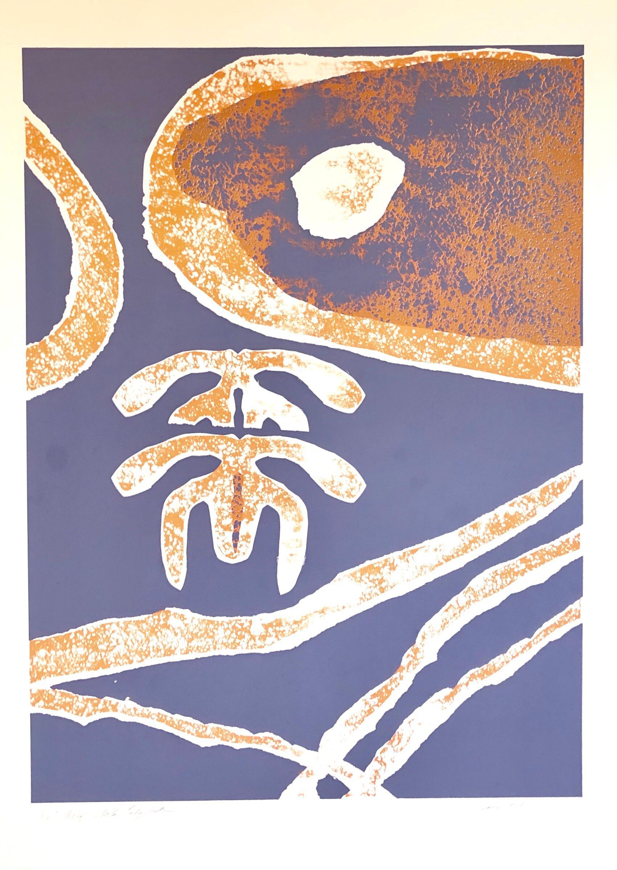 Motif, Orange Blue, African American Artist Viola Leak Woodcut Silkscreen Print