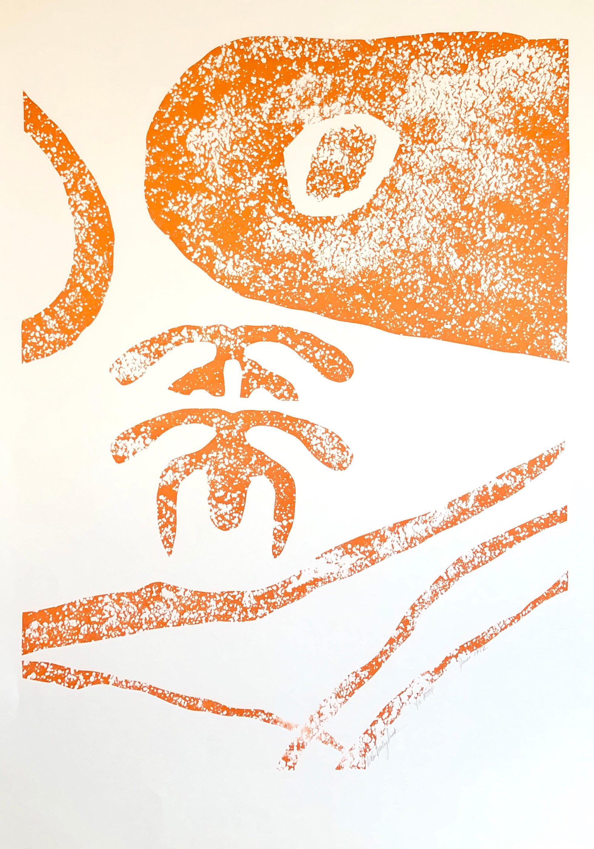 Motif. Abstract, African American Artist Viola Leak Woodcut Silkscreen Print