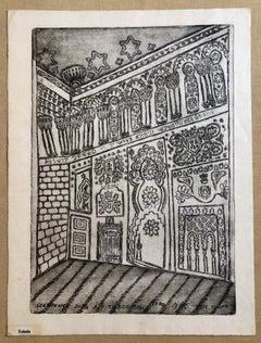 Toledo Spain Sefard Jewish Memorial Etching Destroyed Synagogue Folk Art Judaica
