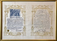 Rare 1915 Early 20c Century Ketubah Hand Written Text NYC Hebrew Publishing co.