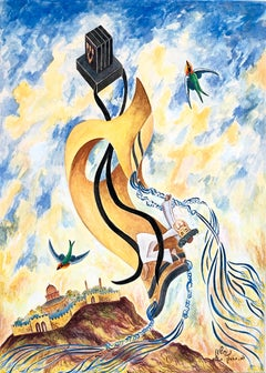 Judaica Watercolor Painting Israeli Art Baruch Nachshon Tefillin Talit Jerusalem