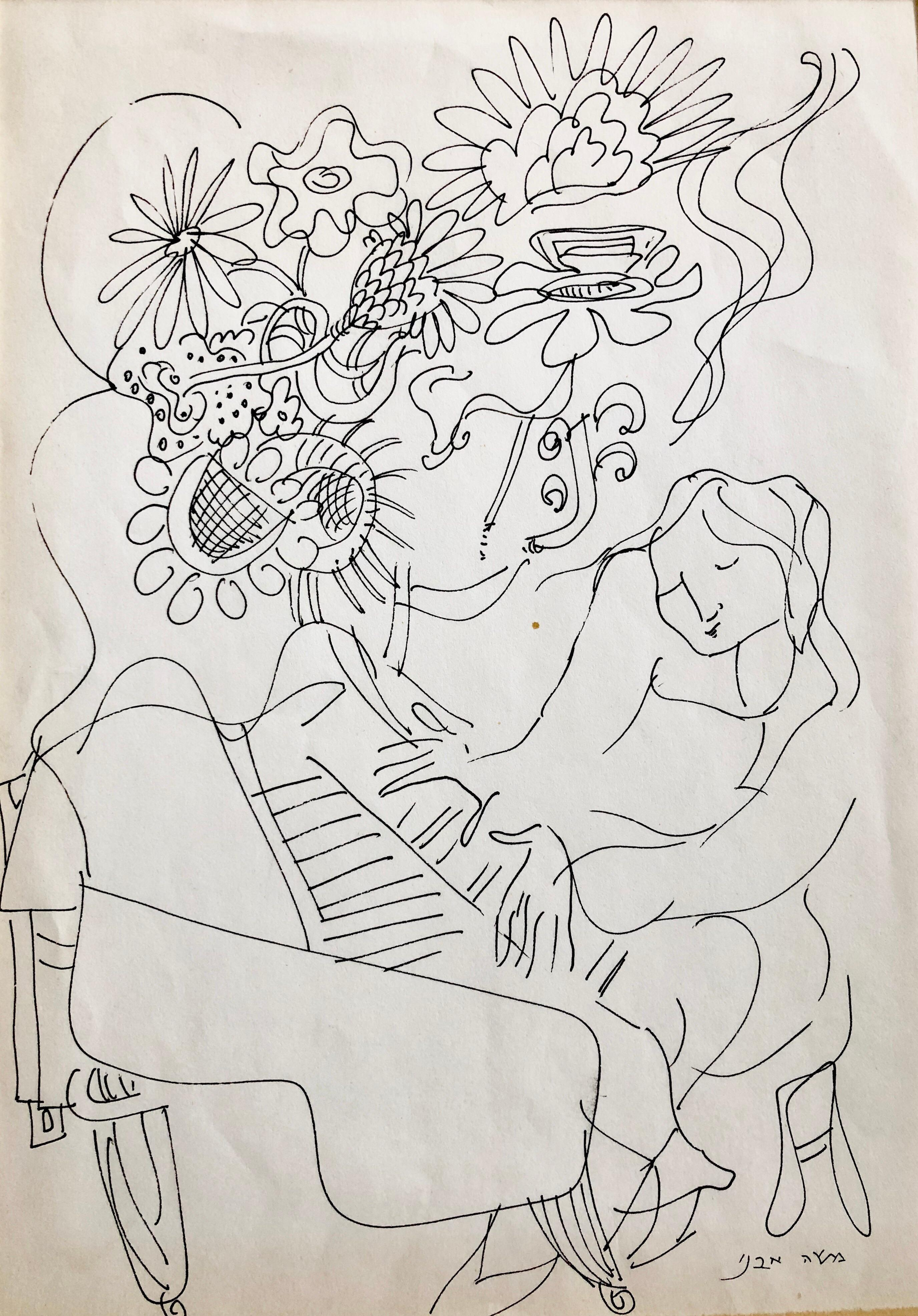 Vintage Israeli Bezalel School Drawing Woman Playing Piano, Flowers Kibbutz Life