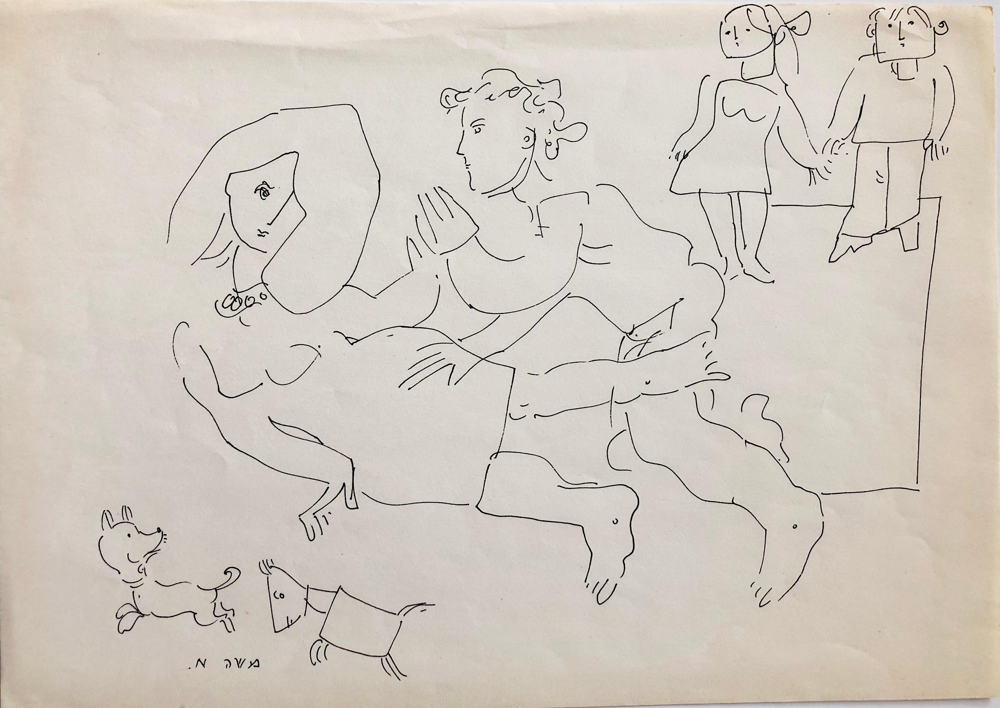 Vintage Israeli Bezalel School Drawing Family Playing, Dogs Puppies Kibbutz Life