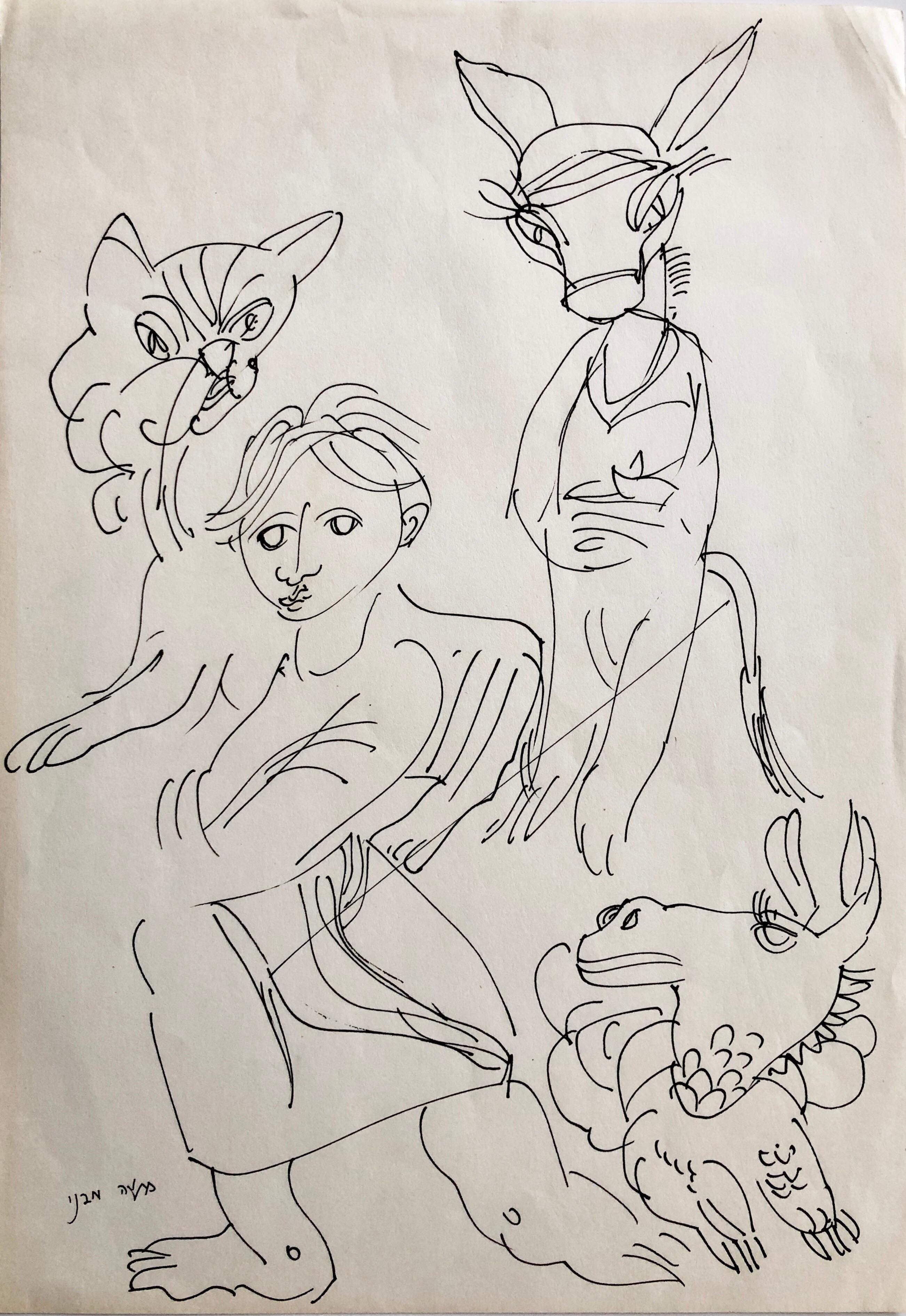 Vintage Israeli Bezalel School Drawing Surrealist Boy with Animals Kibbutz Life