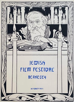 Vintage 1971 Jewish Film Festival Poster Berkeley EM Lilien Art Nouveau Judaica