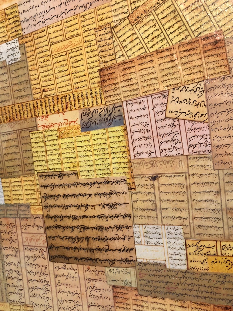 Andisheh Avini Iranian-American (b. 1974) Untitled III (2007) Collage of Arabic or Persian Islamic calligraphic script texts. Artist shaped frame Signature stamp and I-20 (New York) gallery label verso Image: 25.25