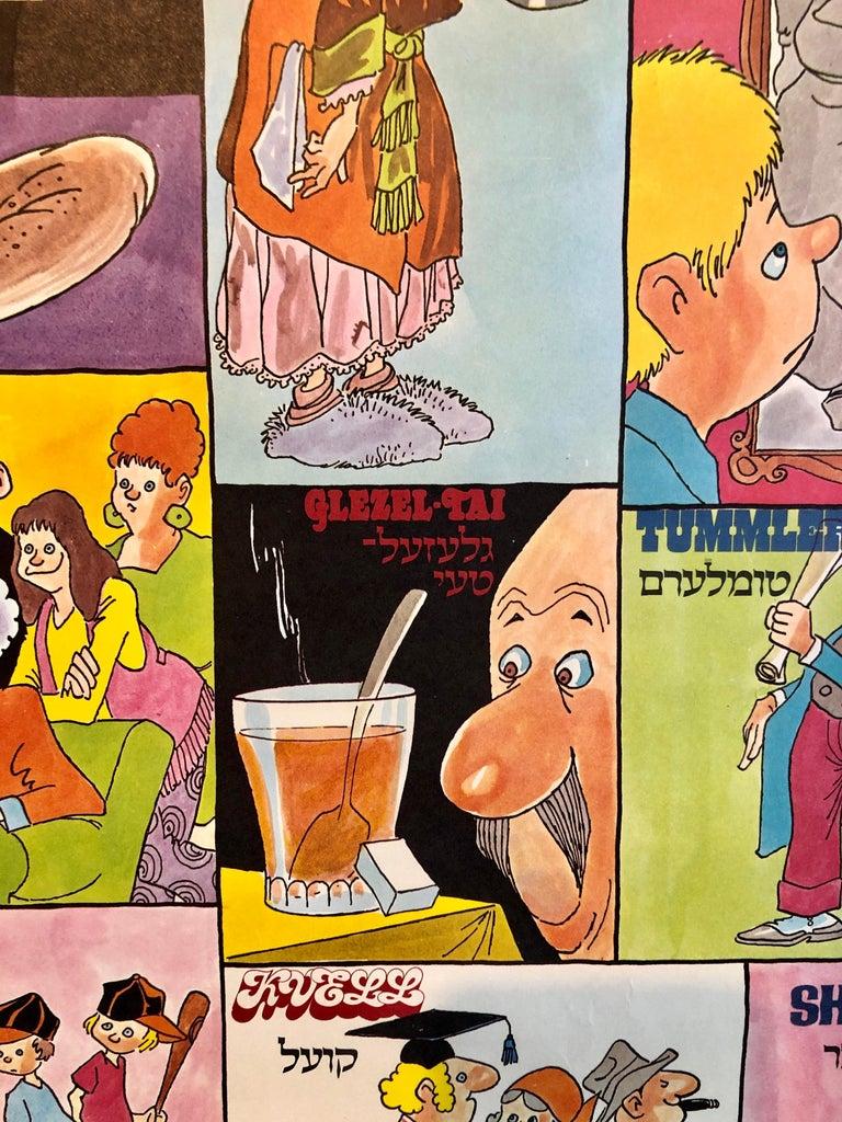 Rare Pop Art Al Scaduto Vintage Poster Yiddish lesson 1973 Humorous Judaica Art For Sale 1