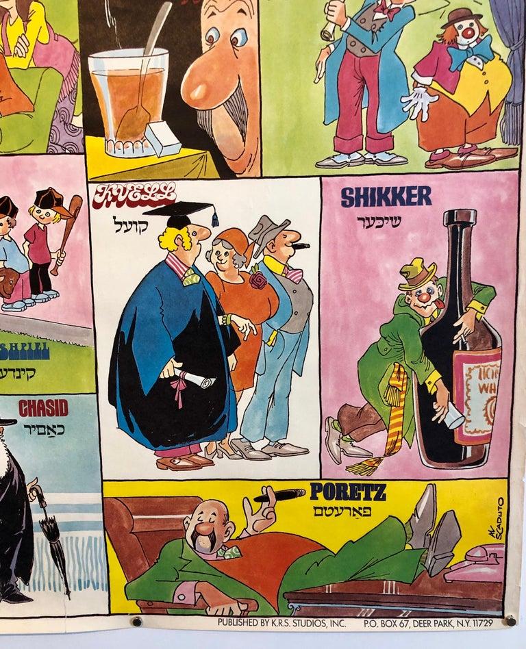 Rare Pop Art Al Scaduto Vintage Poster Yiddish lesson 1973 Humorous Judaica Art For Sale 2