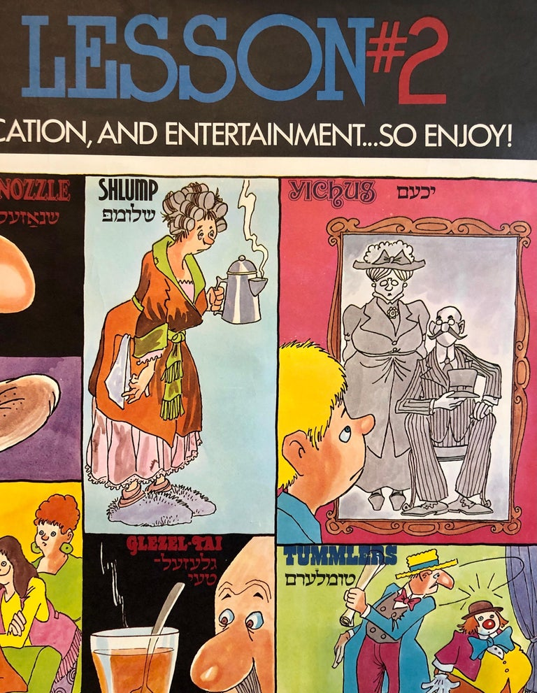 Rare Pop Art Al Scaduto Vintage Poster Yiddish lesson 1973 Humorous Judaica Art For Sale 5