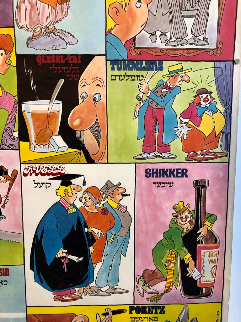 Rare Pop Art Al Scaduto Vintage Poster Yiddish lesson 1973 Humorous Judaica Art For Sale 4