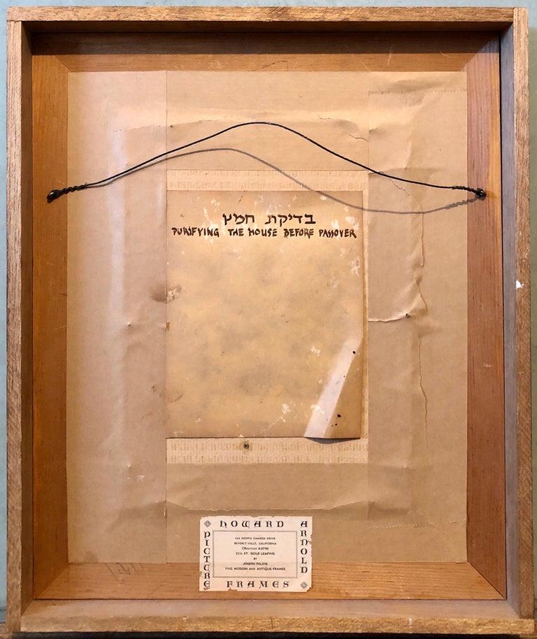 Polish Naive Oil Painting Jewish Shtetl Folk Art Passover Chametz Search Judaica For Sale 2