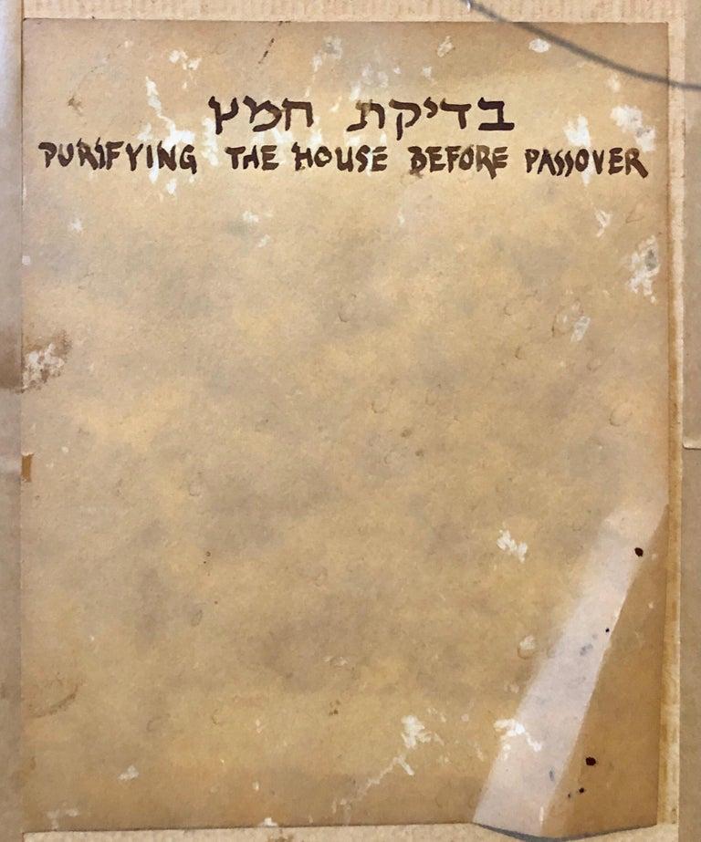 Polish Naive Oil Painting Jewish Shtetl Folk Art Passover Chametz Search Judaica For Sale 1
