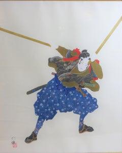 Hisashi Otsuka Spirit of Musashi Plate Signed Numbered Framed Japanese Print