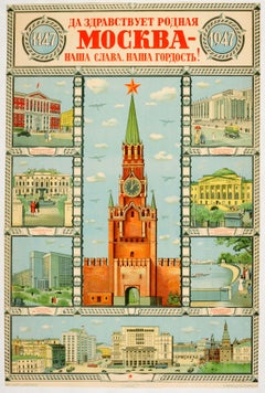 Original Vintage Soviet Poster Long Live Our Moscow Our Glory & Pride 1147-1947