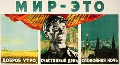 Original Vintage USSR Propaganda Poster World Peace Farming Industry Moscow City