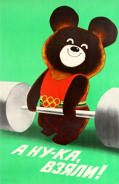 Original Vintage 1980 Olympic Games Poster Misha Bear Mascot Weightlifting Sport