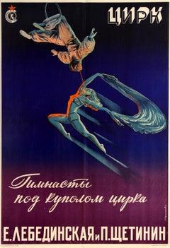 Original Vintage Soviet Circus Poster Acrobatic Aerial Gymnast Show Cyrk / цирк