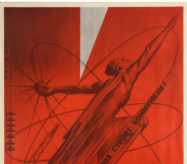 Original Vintage Propaganda Poster Lenin Great Soviet People Building Communism - Print by V. Koretsky, Y. Vladimirovitch