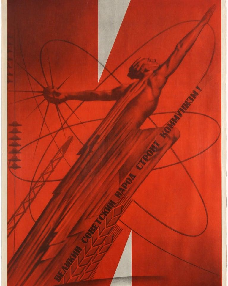 Original Vintage Propaganda Poster Lenin Great Soviet People Building Communism - Red Print by V. Koretsky, Y. Vladimirovitch