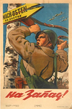 Original Vintage Poster To The West! USSR WWII Soviet Soldier War Propaganda Art