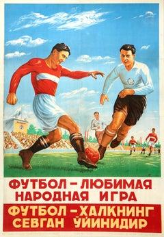 Original Vintage Poster Football Nation's Favourite Game USSR Sport Uzbekistan