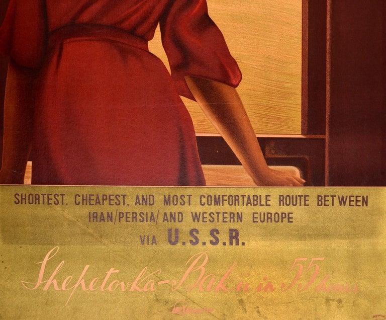 Original Vintage Poster USSR Intourist Travel Train Railway Shepetovka Baku Oil - Orange Print by N. Zhukov / A. Chernomordik